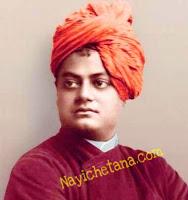 Vivekananda ke anmol vachan, Vivekananda ke anmol vichar, Vivekananda ke vichar, hindi thought of Vivekananda, Vivekananda ke suvichar